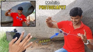 5 Creative (VIRAL) Mobile Photography Tips & Tricks 🔥🔥🔥
