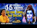 Gulshan Kumar Shiv Bhajans I Best Collection of Shiv Bhajans I Full Audio Songs Juke Box