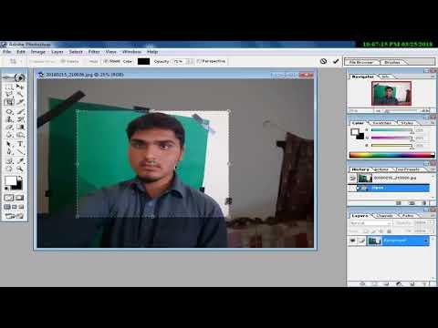 How to crop image (image ko crop kry) image ko crop krny ka tareeqa