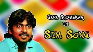 Gana Sudhakar |Airtel Aircel |New Song |Lyric video Mix