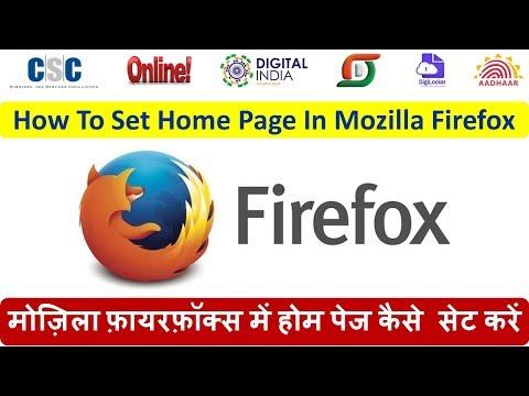 How To Set Home Page In Mozilla Firefox | मोज़िला फ़ायरफ़ॉक्स में होम पेज कैसे सेट करें