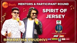 Bharath & Prudhvi Spirit of Jersey Performance   SA RE GA MA PA The Next Singing ICON   ZEE Telugu