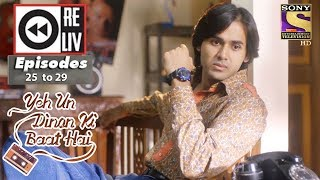 Weekly Reliv | Yeh Un Dinon Ki Baat Hai | 9th Oct to 13th Oct 2017 | Episode 25 to 29