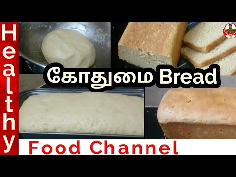 How to make wheat bread in tamil | Homemade whole wheat bread | How to make bread at home