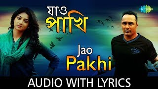 Jao Pakhi with lyrics | Shreya Ghoshal | Antaheenl | HD Song