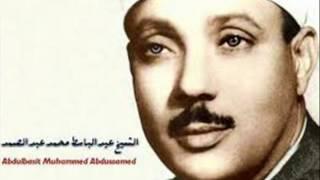 سورة البقرة كاملة عبد الباسط عبد الصمد مجوده