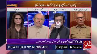 India is a country where terrorist like Modi rules, says Amjad Shoaib | 21 Sep 2018 | 92NewsHD