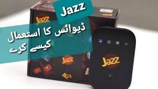 jazz 4g device Videos - 9tube tv