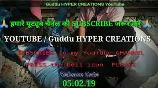Download Most emotional OFFICIAL trailer RELEASE DATE 05.02.2019. Guddu HYPER creations Video