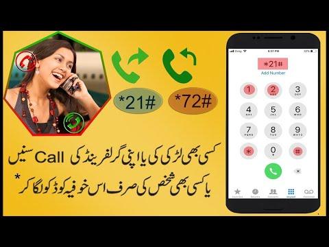 Call Forwarding - Call Forwarding Codes 2018 | Free Codes in Urdu / Hindi
