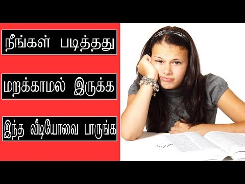 4 Secret Study Tips And Tricks in Tamil || நம்மால் முடியும் || Tamil Technic