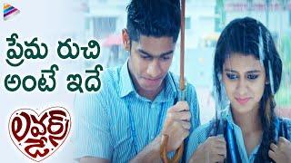 Lovers Day Movie Cute Love Scene | Priya Varrier | Roshan | Noorin Shereef | Telugu FilmNagar