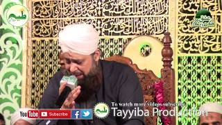 Ya Mustafa Ata Ho naat By Owais Raza Qadri  Naats | Sarkar Tuwaja farmae - Exculsive Mehfil