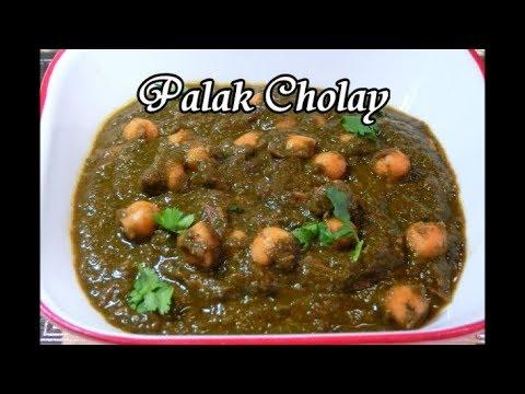 Palak Cholay