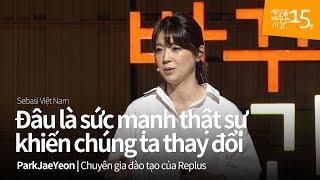 Đâu là sức mạnh thật sự khiến chúng ta thay đổi | ParkJaeYeon | Chuyên gia đào tạo của Replus