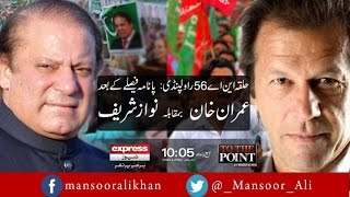 People in Imran Khan's Halqa NA 56 - To The Point 5 May 2017 - Express News