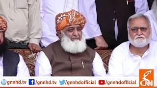 Maulana Fazl Ur Rehman Media Talk Today | GNN | 25 August 2019
