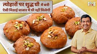 Balushahi - Sanjeev Kapoor
