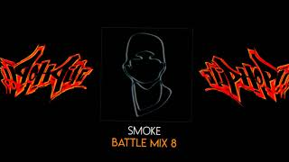SMOKE - HIP HOP BATTLE vol 8 MIX 2019