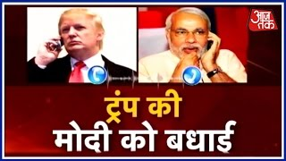 Aaj Subah: Donald Trump Calls PM Modi, Congratulates Him On  BJP