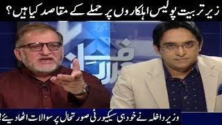 Harf E Raaz 25 October 2016 | Talk Show | Neo News Pakistan
