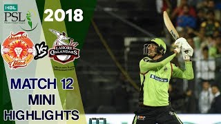 Short Highlights | Lahore Qalandars Vs Islamabad United  | Match 12 | 2nd March | HBL PSL 2018