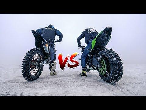 DIRTBIKE VS. STREETBIKE