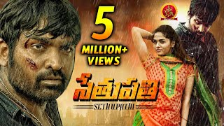 Sethupathi Full Movie 2019 Telugu Full Movies Vijay Sethupathi Sunaina Vanmam