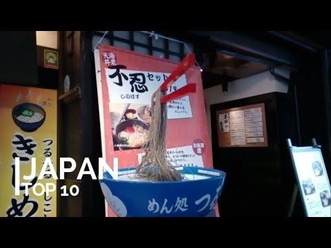 Top 10 - Japan