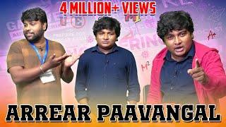 Arrear paavangal | Gopi \u0026 Sudhakar | Parithabangal