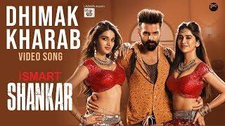 Dimaak Kharab song Promo | iSmart Shankar| Ram Pothineni,Nidhhi Agerwal,NabhaNatesh | Puri Jagannadh