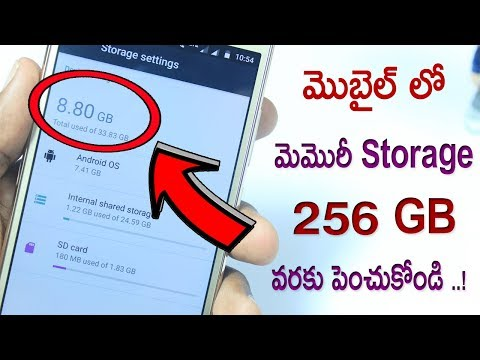 Increase Your Android Phones Internal Storage upto 256 GB | HACK to INCREASE ANDROID INTERNAL Memory
