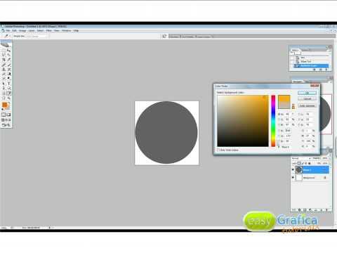 Easy Grafica Web Design tutorials - Come realizzare una FAVICON