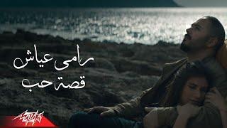 Ramy Ayach - Qesset Hob ( Exclusive Music Video ) | 2019 | رامى عياش - قصة حب