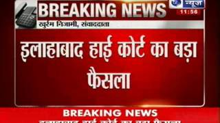 India News: Allahabad High Court bans caste-based rallies in Uttar Pradesh