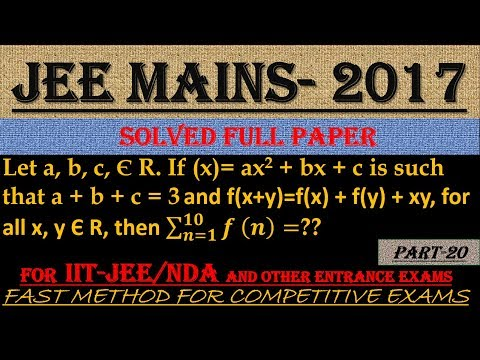JEE MAINS - 2017 SOLVED MATHEMATICS Part -20 || ALSO IMPORTANT FOR NDA AND OTHER ENTRANCE EXAMS||