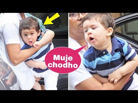 Omg ! Kareena's son Taimur Ali Khan getting angry on his nanny to leave him ! Lovely