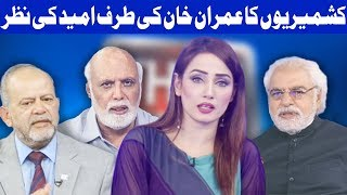 Think Tank With Syeda Ayesha Naaz | 5 August 2018 | Dunya News