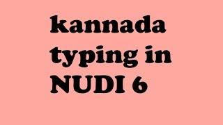 Learn Kannada Typing in Nudi-6