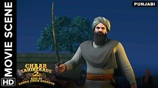 🎬Singhs would never attack an unarmed man   Chaar Sahibzaade 2 Punjabi Movie   Movie Scene🎬