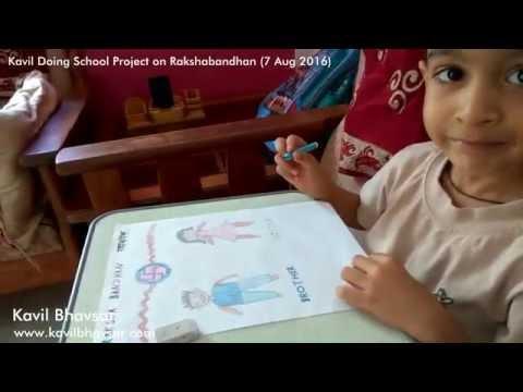 School Project Idea Rakshabandhan Festival Rakhi Day Kavil Prepares a Poster