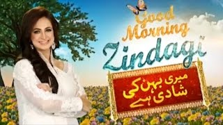 Good Morning Zindagi - 12 January 2016 | Aplus