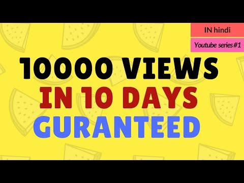 How to get 10000 Youtube Views fast and free - Best Trick ever!! GURANTEED!! [HINDI]