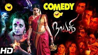 Download Nayaki Tamil Movie Comedy Scenes | Part 1 | Trisha | Satyam Rajesh | Sushma Raj | Manobala Video