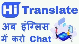 New Android App | English to Hindi Translation | Hi
