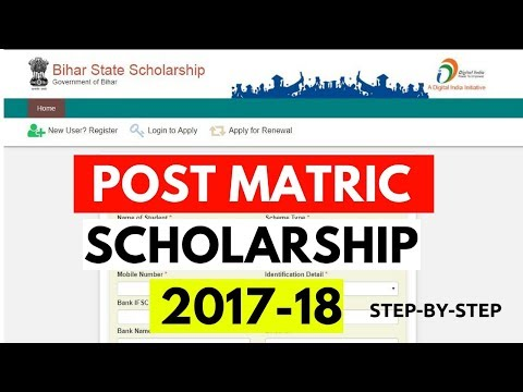How to apply post matric and pre matric scholarship 2017-18 (Step by step)