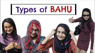 Types of BAHU ( Daughter in law)   Funny Saas Bahu