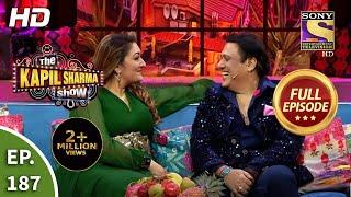 The Kapil Sharma Show New Season - दीं कपिल शर्मा शो नई सीजन - EP 187 - 12th Sep 2021 - Full Episode