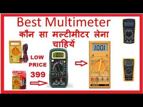 Best Digital Multimeter to Buy for Repairing !! कौन सा बेस्ट मल्टीमीटर खरीदें Online या offline में