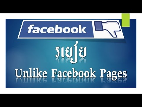 How to unlike pages on Facebook   របៀប Unlike Facebook pages   Speak Khmer